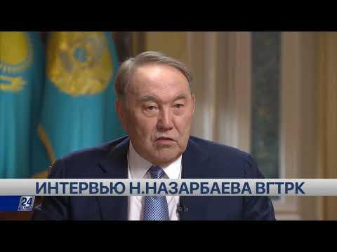 Н.Назарбаев: Астана - центральная точка Евразийского субконтинента