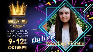 """Migulina Violetta. Украинская народная песня """"Висока верба"""" 💥Golden Time London Онлайн"""