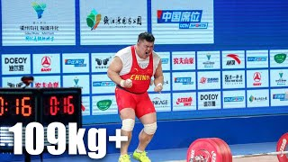 2020 Chinese Nationals Men's 109kg+