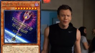 world legacy world scepter you play it in orphegals duhh