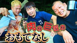 U字工事にイタリアの「絶品ステーキ」振る舞う!
