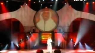 El Amaken, Mohammad Abdo ( translated )