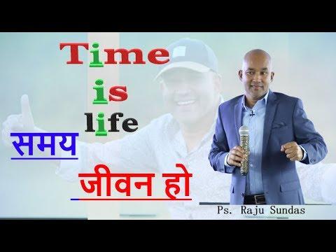 RAJU SUNDAS - समय जीवन हो / TIME IS LIFE * NEPALI SERMON *