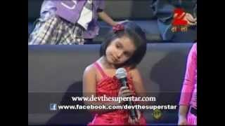 Dev's Biggest Fan is this little girl:Mithun Chakrborty