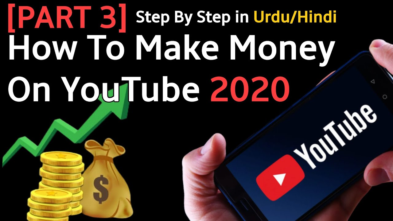 [Part 3] How To Make Money On YouTube 2020 | Keyword Research | Step by Step Guide |