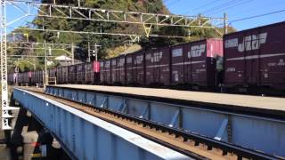 2013.12.7 鹿児島駅での貨物列車脱線事故の瞬間 (詳細版)