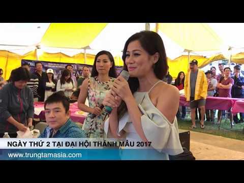 ASIA LIVE - ĐẠI HỘI THÁNH MẪU - MISSOURI 2017 (08/04/2017)