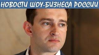 Хабенский стал отцом во второй раз. Новости шоу-бизнеса России.