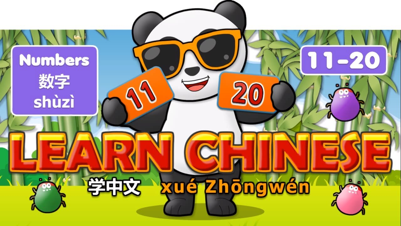 Learn Chinese In 3 Easy Steps Numbers 11 20 English