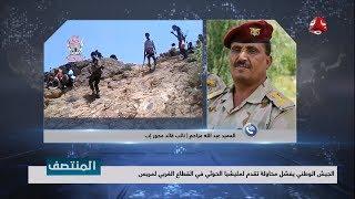 الجيش الوطني يفشل محاولة تقدم لمليشيا الحوثي في القطاع الغربي لمريس