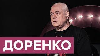 Сергей Доренко: цензура, уголовное дело и присяга ГРУ / «На троих»