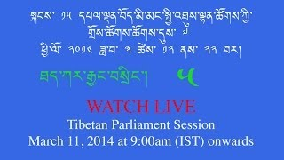 Day2Part3: Live webcast of The 7th session of the 15th TPiE Live Proceeding from 11-22 March 2014