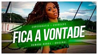 FICA A VONTADE-PEDRO SAMPAIO (COREOGRAFIA FUNK)/@RamanaBorba