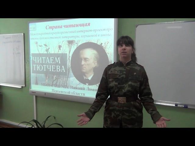 Изображение предпросмотра прочтения – ЕленаЛисина читает произведение «Славян должно прижать к стене...» Ф.И.Тютчева