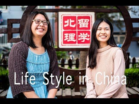 Life in Beijing, China - Chinese