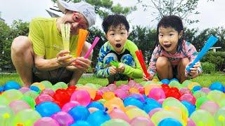 물풍선놀이는 너무 재밌어요!! 유니와 미니의 색깔 물풍선 놀이 대형 물풍선 만들기 Making Water Balloon