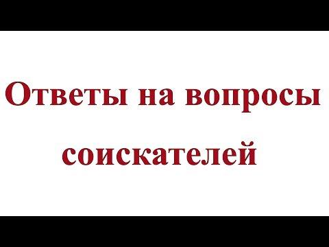Вакансии в Иркутске - свежие объявления работодателей на Avito