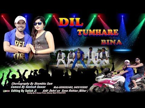 Dil Tumhare Bina 36 China Town Bhola Sam & Dance Group