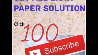 All exam question paper solution 5th 6th 7th 8th 9th 10th 11th 12th