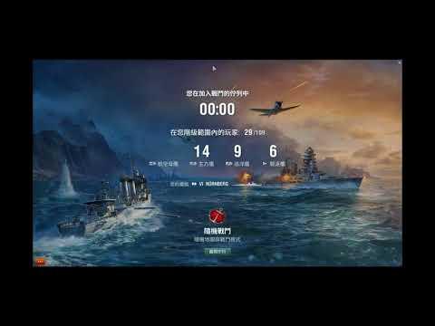 [Monster Myth]戰艦世界 842?!