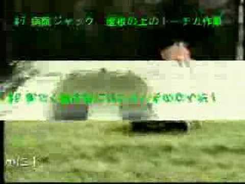 「特捜班CI-5 å''作選DVD-BOX」PV -CI5 The Profession