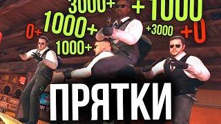1000 РУБЛЕЙ КАЖДОМУ ПОДПИСЧИКУ, КОТОРЫЙ СПРЯЧЕТСЯ ...