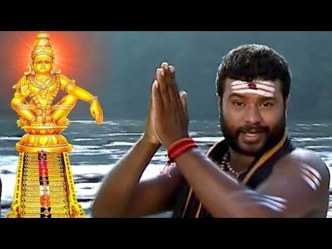 స్వామియే అయ్యప్పో | Randi Randi Kanniswami | Hindu Devotional Video Song Telugu | Ayyappa Song