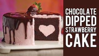 How To Make A Hidden Surprise Heart Cake