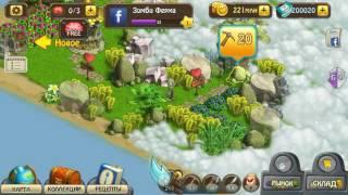 видео Зомби Ферма [взломанная] на андроид скачать