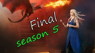 Игра Престолов. Сезон 5 - отличия сериала от книги. Финал.