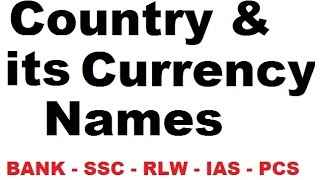 Country and currency tricks in Hindi for ssc