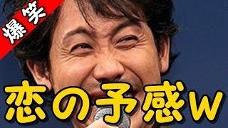 NACSべしゃりこと、洋ちゃんの面白トークですw. 【注目】三浦友和の現...