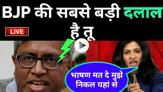 Anjana om kashyap and Ashutosh live aajtak debate on jnu issue | By press india |