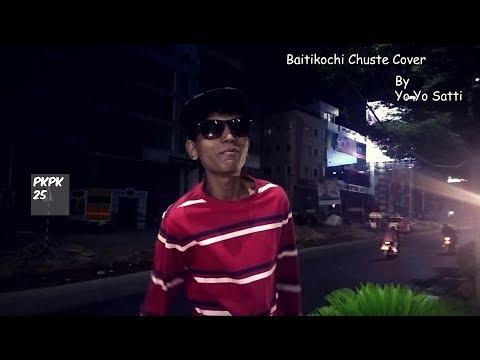 Baitikochi Chuste Cover By Yo Yo Satti| Agnyaathavaasi | Anirudh | Pawan Kalyan