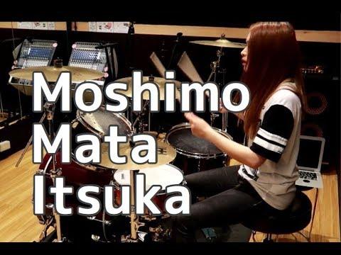 Moshimo Mata Itsuka(Drum Cover)