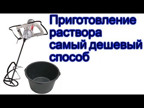 Приготовление глиняного раствора для кладки печей