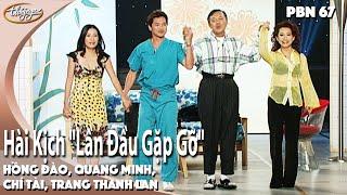 """PBN 67   Hài Kịch """"Lần Đầu Gặp Gỡ""""   Hồng Đào, Quang Minh, Chí Tài, Trang Thanh Lan"""