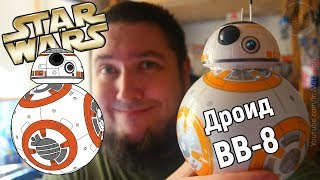BB-8 Дроид Star Wars - Радиоуправляемая модель