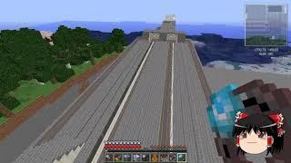 【Minecraft】科学の力使いまくって隠居生活隠居編 Part119【ゆっ…