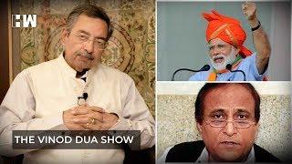 The Vinod Dua Show Episode 71: Pakistan & Azam Khan