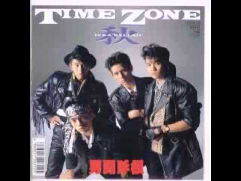 TIME ZONE : 男闘呼組