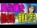 ミラキ H2プラチナフェイスソープ 【水素+プラチナ】 - YouTube