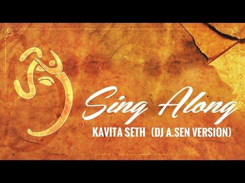 Gajananam VIDEO Song | Kavita Seth ft. DJ...
