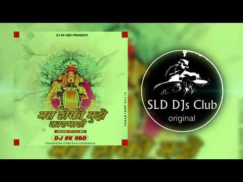 Mat Roko Mujhe Karbhari Aradhi Style Mix Dj