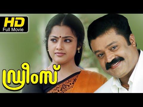 Dreamz Malayalam Full HD Movie   #Romantic   Suresh Gopi, Meena   Latest Hit Malayalam Movies