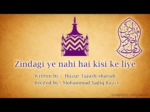 Kalam e Tajushshariah  Zindagi Ye Nahi Hai Kisi Ke Liye by Muhammed Sadiq Razavi