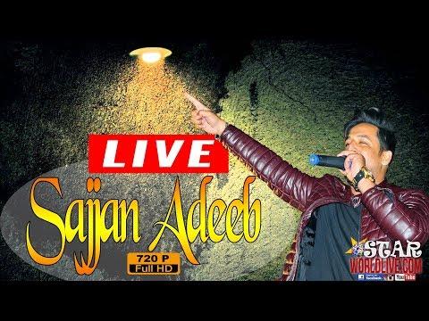 LIVE Performing  ● SAJJAN ADEEB ●  ਸੱਜਣ ਅਦੀਬ - سججن ادیب    NEW LIVE FULL SHOW  2018