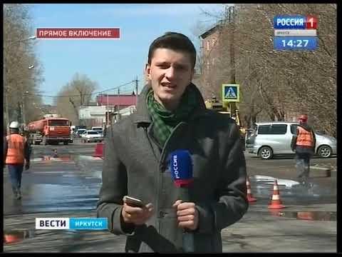 Фонтан горячей воды  В центре Иркутска коммунальная авария