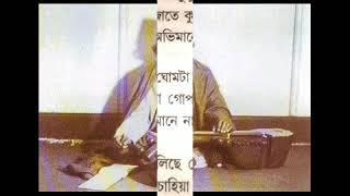 Akdali phule ore (Nazrulgeeti),Singer -Anasuya Mukhopadhyay
