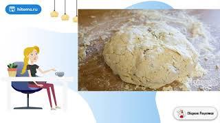 Хлеб с изюмом Классические рецепты с фото пошаговые рецепты